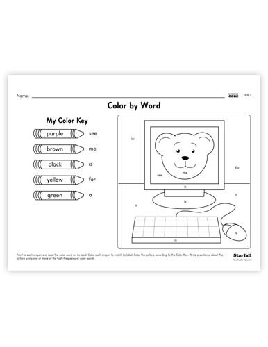 Color by Word worksheet
