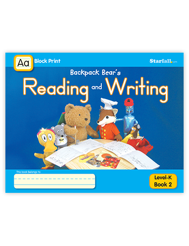 Book 2: Reading and Writing screenshot